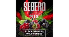 Кальянный табак Sebero Limited Edition Mix Black Currant & Wildberries 60 гр.