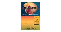 Кальянный табак  Al Ajami Triple Apple 50 гр.