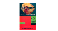 Кальянный табак Al Ajami Wild Berries  50 гр.