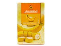 Табак для кальяна Al Fakher Banana 50 г.