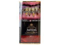 Трубочный табак Amphora Special Reserve №2