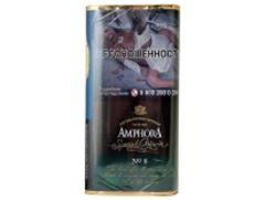 Трубочный табак Amphora Special Reserve №8