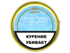 Трубочный табак Ashton Smooth Sailing