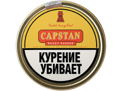 Трубочный табак Capstan Gold Ready Rubbed