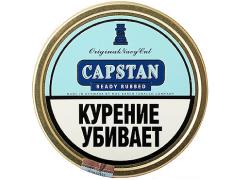 Трубочный табак Capstan Original Ready Rubbed