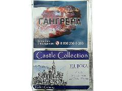 Трубочный табак Castle Collection Hluboka 100 гр.