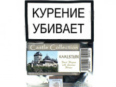 Трубочный табак Castle Collection Karlstejn 10 гр.
