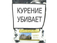 Трубочный табак Castle Collection Lednice 40 гр.