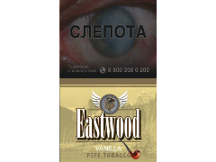 Трубочный табак Eastwood Vanilla 100 гр.