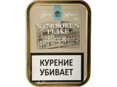 Трубочный табак Gawith Hoggarth №7 Broken Flake 50 гр.