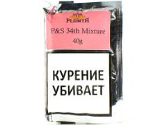 Трубочный табак Petersen & Sorensen 34th Mixture 40 гр.