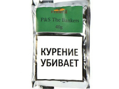 Трубочный табак Petersen & Sorensen The Banker's Tobacco 40 гр.