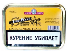 Трубочный табак Samuel Gawith 1792 Flake (50 гр.)