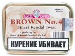Трубочный табак Samuel Gawith Brown No. 4 (50 гр.)