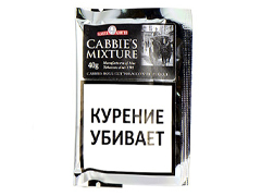 Трубочный табак Samuel Gawith Cabbie's Mixture 40 гр.