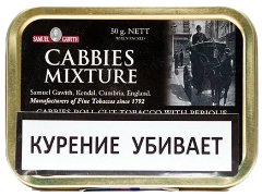 Трубочный табак Samuel Gawith Cabbies Mixture 50 гр.