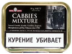 Трубочный табак Samuel Gawith Cabbies Mixture 50 гр.