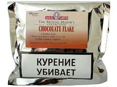 Трубочный табак Samuel Gawith Chocolate Flake (100 гр.)