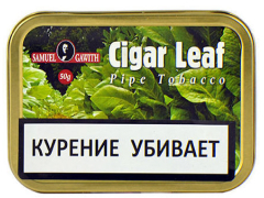 Трубочный табак Samuel Gawith Cigar Leaf (50 гр.)