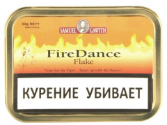 Трубочный табак Samuel Gawith Fire Dance Flake (50 гр.)