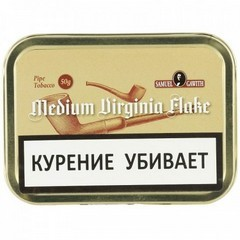 Трубочный табак Samuel Gawith Medium Virginia Flake (50 гр.)