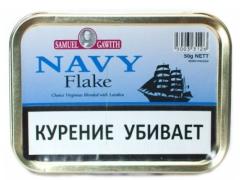 Трубочный табак Samuel Gawith Navy Flake (50 гр.)