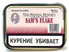 Трубочный табак Samuel Gawith Sam's Flake (50 гр.)