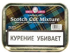 Трубочный табак Samuel Gawith Scotch Cut Mixture (50 гр.)