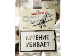 Трубочный табак Samuel Gawith Squadron Leader (10 гр.)