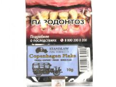 Трубочный табак Stanislaw Copenhagen Flake 10 гр.
