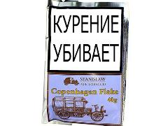 Трубочный табак Stanislaw Copenhagen Flake 40 гр.