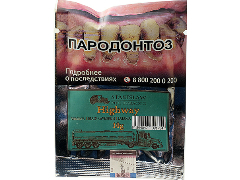 Трубочный табак Stanislaw Highway 10 гр.