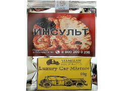 Трубочный табак Stanislaw Luxury Car Mixture 10 гр.