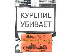 Трубочный табак Stanislaw Mechanic Mixture 10 гр.