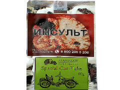 Трубочный табак Stanislaw Special Car Flake 10 гр.