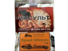 Трубочный табак Stanislaw Speed Mixture 10 гр.