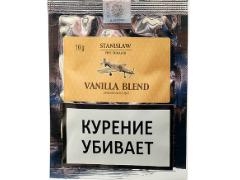 Трубочный табак Stanislaw Vanilla Blend 10 гр.