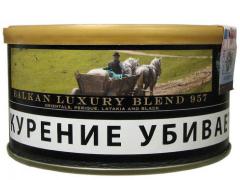 Трубочный табак Sutliff Balkan Luxury Blend 957