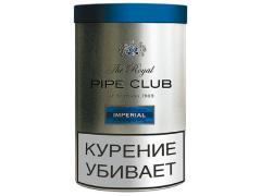 Трубочный табак The Royal Pipe Club Imperial
