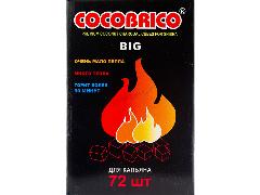 Уголь для кальяна кокосовый СОСОBRICO 72куб.