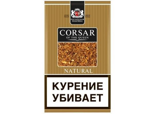 Сигаретный табак Corsar of the Queen (MYO) Natural вид 1