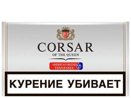 Сигаретный табак Corsar of the Queen (RYO) American Blend Tennesee вид 1