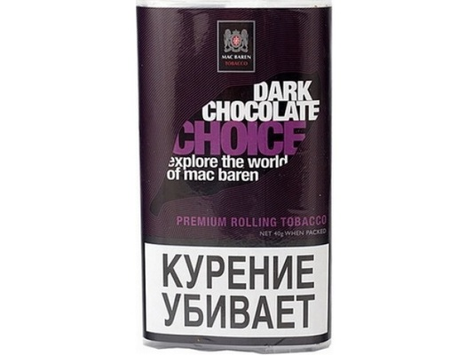 Сигаретный Табак Mac Baren Dark Chocolate Choice вид 1
