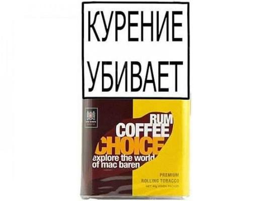 Сигаретный Табак Mac Baren Rum Coffee Choice вид 1