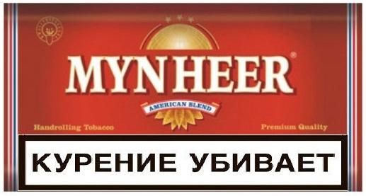 Сигаретный табак Mynheer American Blend вид 1