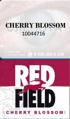 Сигаретный табак Redfield Cherry Blossom вид 1