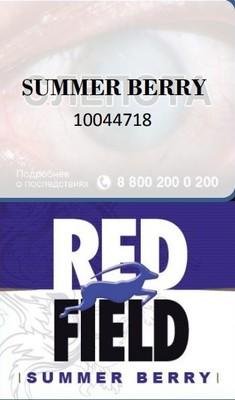 Сигаретный табак Redfield Summer Berry вид 1