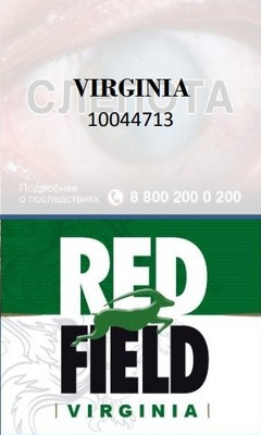 Сигаретный табак Redfield Virginia вид 1