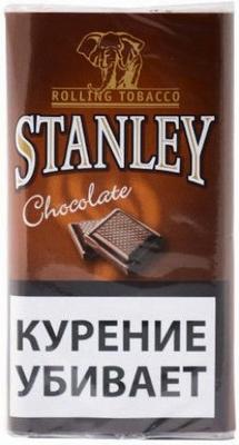Сигаретный Табак Stanley Chocolate вид 1