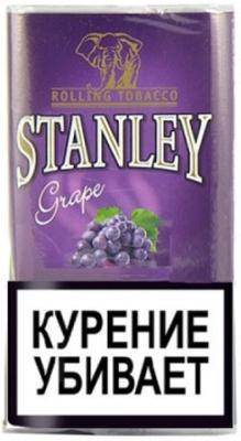 Сигаретный Табак Stanley Grape вид 1